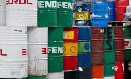 Medizinische Abfälle - Energie AG Oberösterreich